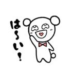ベア田くん(個別スタンプ:1)