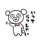 ベア田くん(個別スタンプ:2)