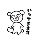 ベア田くん(個別スタンプ:3)