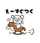 ベア田くん(個別スタンプ:4)