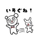 ベア田くん(個別スタンプ:5)