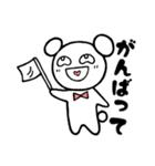 ベア田くん(個別スタンプ:6)