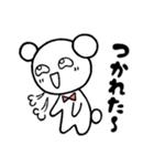 ベア田くん(個別スタンプ:7)