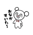 ベア田くん(個別スタンプ:9)
