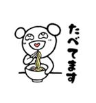 ベア田くん(個別スタンプ:10)