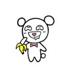 ベア田くん(個別スタンプ:11)