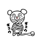 ベア田くん(個別スタンプ:14)