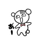 ベア田くん(個別スタンプ:15)