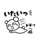 ベア田くん(個別スタンプ:16)