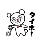 ベア田くん(個別スタンプ:17)