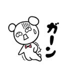 ベア田くん(個別スタンプ:18)