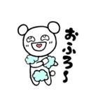 ベア田くん(個別スタンプ:19)