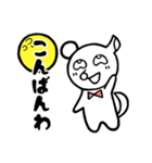 ベア田くん(個別スタンプ:20)