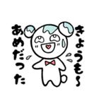 ベア田くん(個別スタンプ:21)