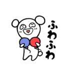 ベア田くん(個別スタンプ:23)