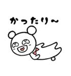ベア田くん(個別スタンプ:25)
