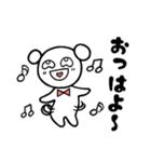 ベア田くん(個別スタンプ:27)