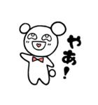 ベア田くん(個別スタンプ:28)