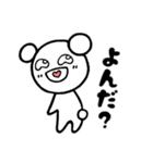 ベア田くん(個別スタンプ:29)