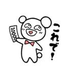 ベア田くん(個別スタンプ:30)