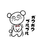 ベア田くん(個別スタンプ:31)
