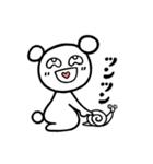 ベア田くん(個別スタンプ:33)
