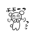 ベア田くん(個別スタンプ:37)