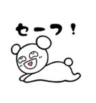 ベア田くん(個別スタンプ:38)