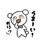 ベア田くん(個別スタンプ:39)