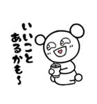 ベア田くん(個別スタンプ:40)