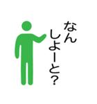 博多弁しゃべれるっちゃん(個別スタンプ:01)