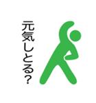 博多弁しゃべれるっちゃん(個別スタンプ:02)