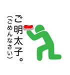 博多弁しゃべれるっちゃん(個別スタンプ:03)