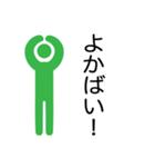 博多弁しゃべれるっちゃん(個別スタンプ:05)