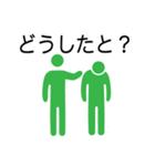 博多弁しゃべれるっちゃん(個別スタンプ:06)