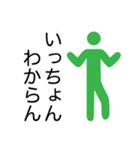博多弁しゃべれるっちゃん(個別スタンプ:07)