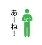 博多弁しゃべれるっちゃん(個別スタンプ:08)