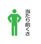 博多弁しゃべれるっちゃん(個別スタンプ:09)