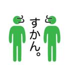 博多弁しゃべれるっちゃん(個別スタンプ:10)