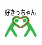 博多弁しゃべれるっちゃん(個別スタンプ:11)