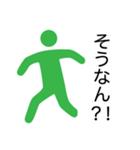 博多弁しゃべれるっちゃん(個別スタンプ:12)