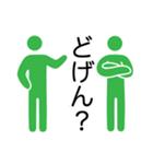 博多弁しゃべれるっちゃん(個別スタンプ:14)