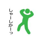 博多弁しゃべれるっちゃん(個別スタンプ:15)