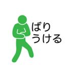 博多弁しゃべれるっちゃん(個別スタンプ:16)