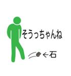 博多弁しゃべれるっちゃん(個別スタンプ:18)