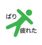 博多弁しゃべれるっちゃん(個別スタンプ:20)