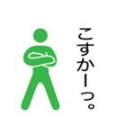 博多弁しゃべれるっちゃん(個別スタンプ:22)