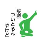 博多弁しゃべれるっちゃん(個別スタンプ:24)