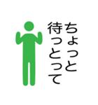 博多弁しゃべれるっちゃん(個別スタンプ:25)