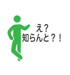 博多弁しゃべれるっちゃん(個別スタンプ:26)
